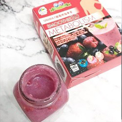 1杯雜莓燃脂果昔